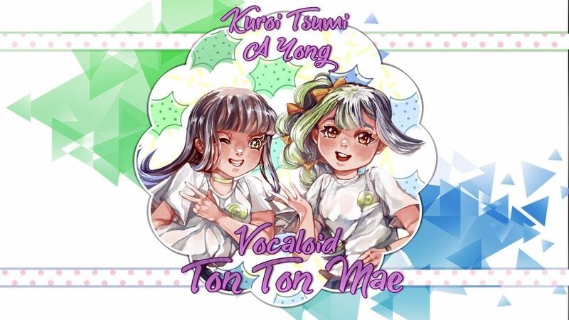 [Kuroi Tsumi A Yong] - Ton Ton Mae (cover Vocaloid)