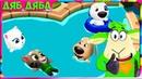 ГОВОРЯЩИЙ ТОМ АКВАПАРК 1 Анджела Хэнк Бен и Джинджер развлекаются с Томом в аквапарке Мультик игра