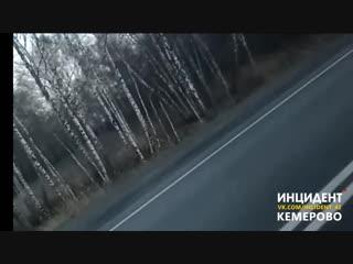 ДТП у поворота на Кедровку