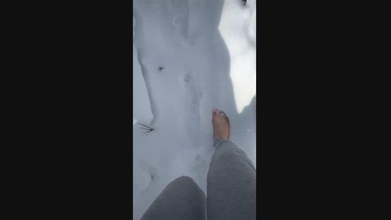 День двадцатый. Босиком по снегу.