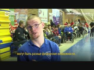 Интересная история Ивана из города Санкт-Петербург