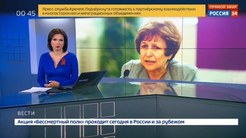 Новости на Россия 24 Латвийские власти усиливают давление на русский язык в стране