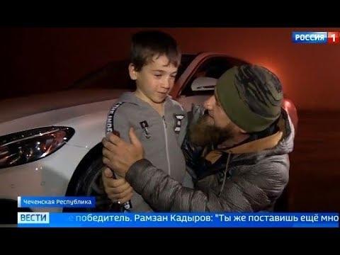 Кадыров ПОДАРИЛ Mercedes пятилетнему мальчику, отжавшемуся более четырех ТЫСЯЧ раз