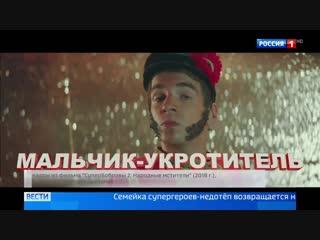 В российский прокат выходит новая комедия