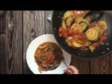 Рагу из баклажана, кабачка и болгарского перца