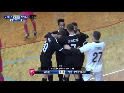 Highlights | Сокіл 5-3 АРПИ Запоріжжя | 9 Тур Екстра-Ліга 2018/2019