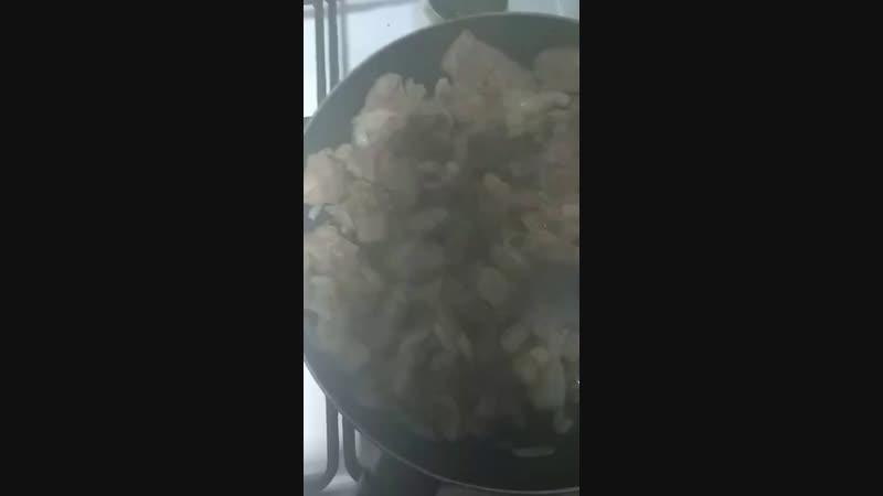 жарю мяско