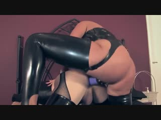 Femdom in latex fuck guy [ mistress leather femdom anal facesitting strap on latex fetish bdsm bondage hardcore]