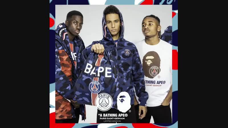 Совместная коллекция одежды бренда Bape и футбольного клуба PSG