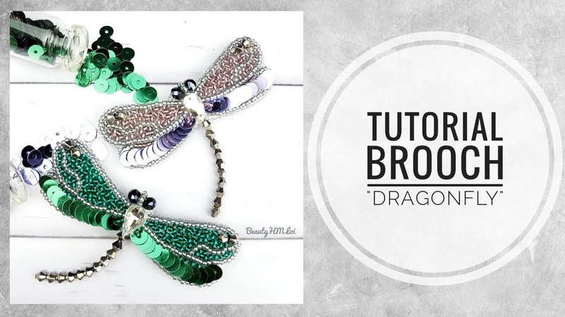 МК Брошь Стрекоза с пайетками Tutorial Brooch of Dragonfly with sequins