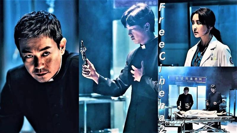 Священник (Корейская драма) Priest (2018) Русский Free Cinema 2