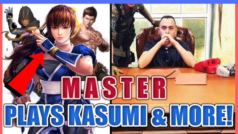 [RARE VIDEO] MASTER PLAYS KASUMI MORE! - Dead or Alive 6: Hayabusa Kasumi Gameplay