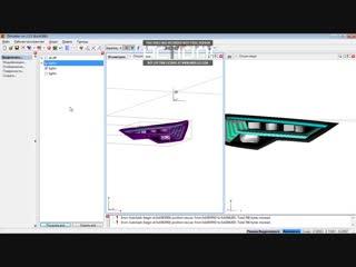 Видео урок- Как сделать поворотник и оптику в месте.