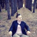 Анастасия Малеева фото #9