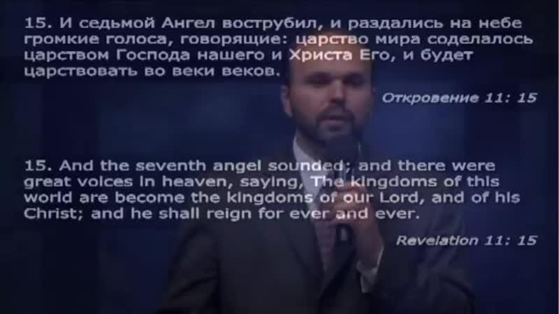 26. Откровение труб_ 6. - Проповедь Виталия Олийника. 11.13.2010