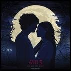 M83 альбом Les rencontres d'après minuit / You and the Night