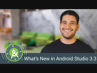 Что нового в Android Studio 3.3