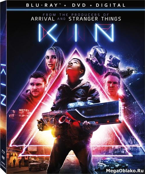 Кин / Kin (2018/BDRip/HDRip)