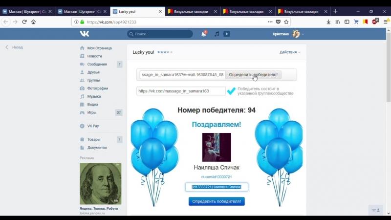 Lucky you Mozilla Firefox 02 10 2018 18 44 57