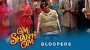 Om Shanti Om | Bloopers | Shah Rukh Khan, Deepika Padukone, Sanjay Dutt Salman Khan