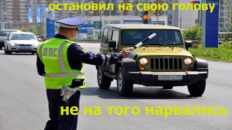 Гаишники не того остановили! ДПС-ФСБ подбор