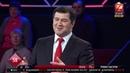 🇺🇦 Балашов покликав Насірова у проповідники Балашов