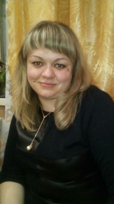 Оля Романчук
