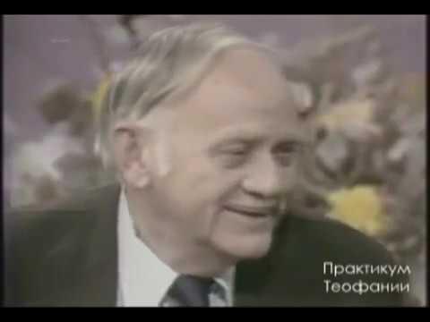 Роберт Монро - Внетелесные Путешествия