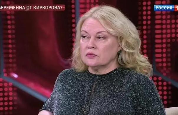 Светлана Сафиева в ужасе!