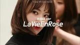 Mirrored IZONE - 'La Vie en Rose' Dance Practice MAMA Ver.