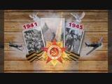 Юрий БОГАТИКОВ - Весна СОРОК ПЯТОГО ГОДА