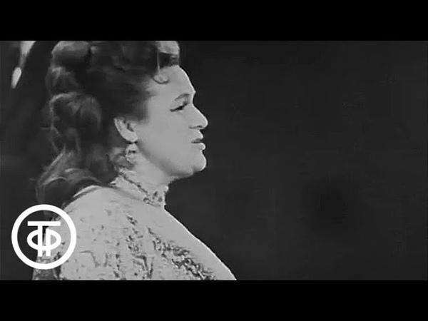 Поет Людмила Зыкина (1970)