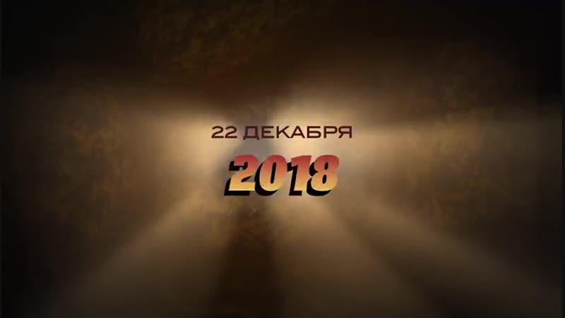 Кольчугино 2018