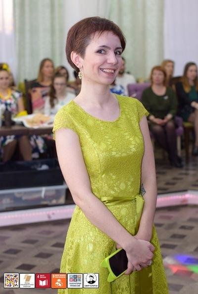 Светлана Загс