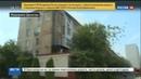 Новости на Россия 24 • В Махачкале загорелась кровля пятиэтажки