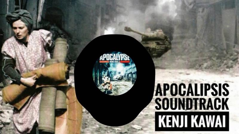 12.Apocalipsis El Ataque Del Pacifico Soundtrack