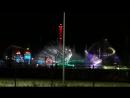 Шоу фонтанов, Олимпийский парк, Сочи 2018.