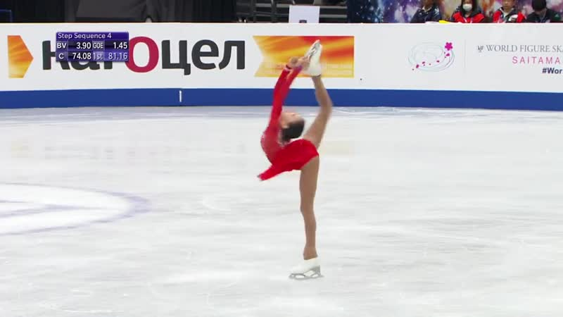 ЧМ-19 ПП - Элизабет Турсынбаева