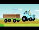СБОРНИК.Синий трактор 50 минут развивающих песенок для детей