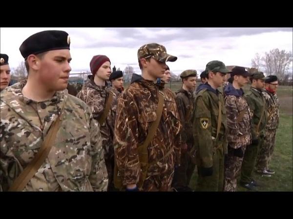 Номинация Репортаж, Военно-полевые сборы среди воспитанников ВПК Барабинского района