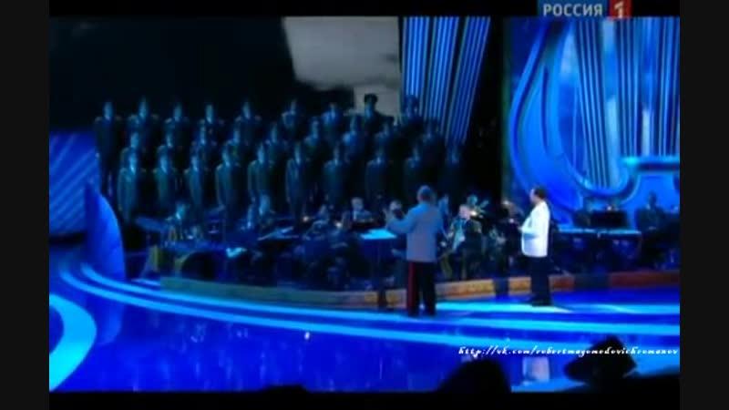 Иосиф Кобзон - Память, память (Г.Мовсесян - Р.Рождественский) (Юбилейный вечер Я люблю тебя, жизнь 2012)