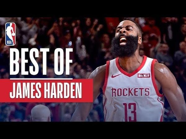 James Harden's January Highlights | KIA West Player of the Month NBANews NBA Rocket JamesHarden