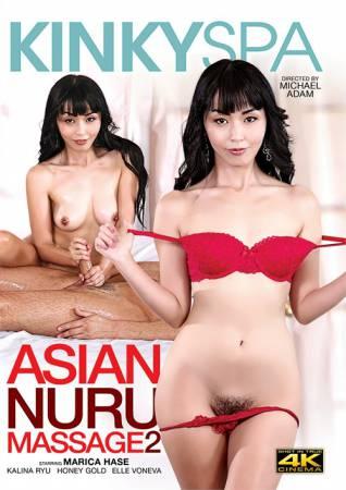 Японское Порно Видео Вконтакте