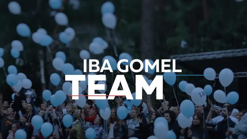 IBA Gomel