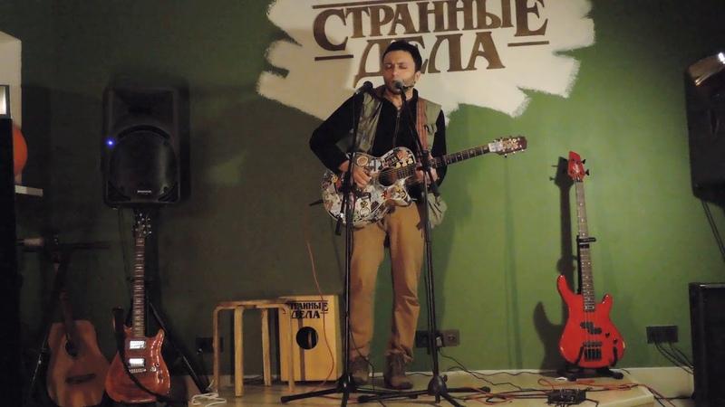 Гуша Катушкин — Звони мне ночью и пьяная
