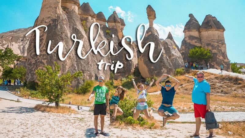 Turkish trip