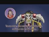 Overlord Ple Ple Pleiades 3