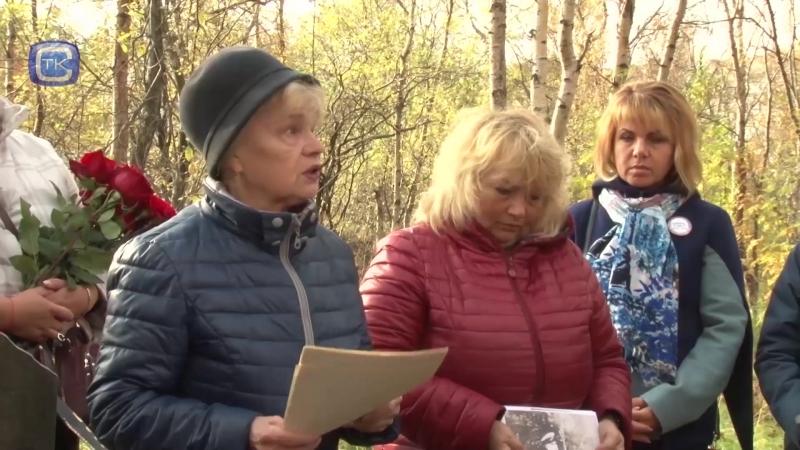 Вахта памяти летчику Павла Ивановича Маркова смотреть онлайн без регистрации