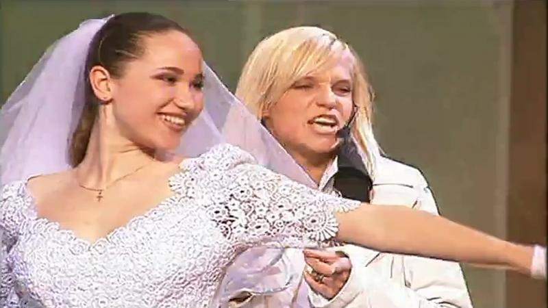 Глюкоза - Невеста (Премия Стопудовый Хит 04.09.2003)