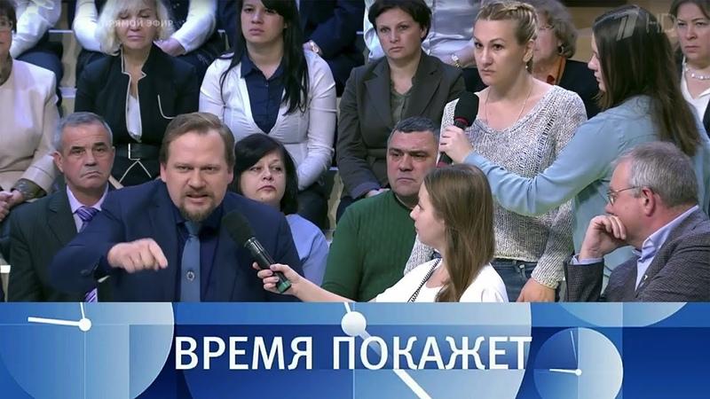 Санкции за Крым и Донбасс. Время покажет. Выпуск от 09.11.2018